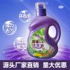 专业生产销售港蕊品牌薰衣草香型洗衣液,量大从优特价
