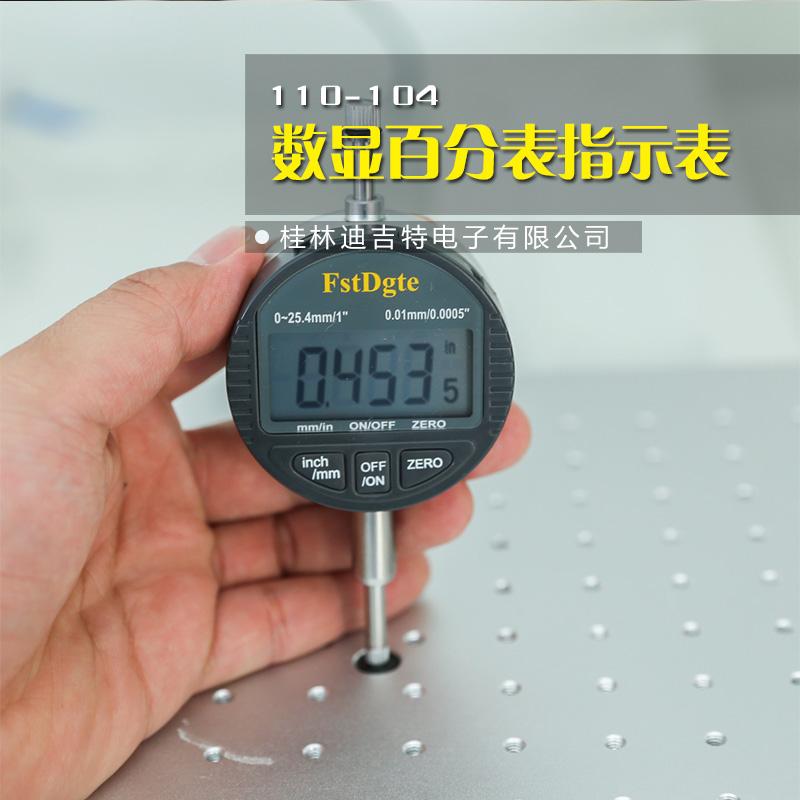 110-104数显百分表指示表 数显卡尺 不锈钢数显卡尺 游标卡尺 品质保证