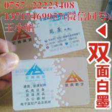 坦洲贵宾卡制作,中山港会员卡印刷,东凤VIP卡专业设计批发