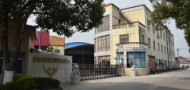 上海齐居电子商务有限公司