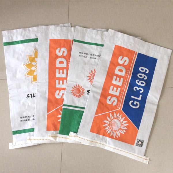酒泉向日葵种子牛皮纸包装袋嘉峪关武威葵花种子包装袋批发