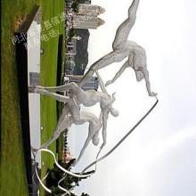 大型城市不锈钢雕塑专业公司@广场、学校、办公区域等 欢迎来电询价!@图片