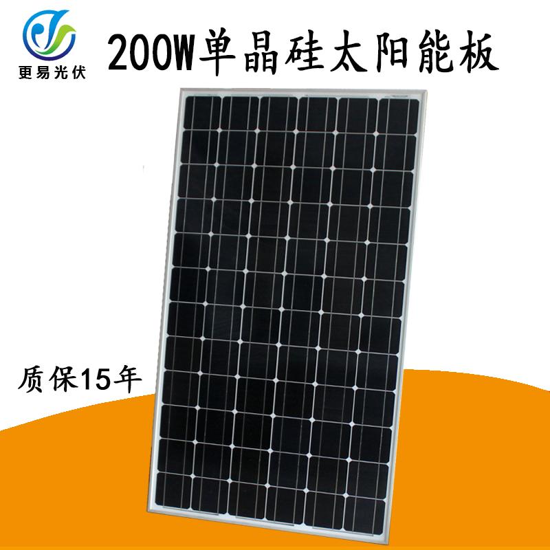 200W单晶太阳能光伏板厂家直销
