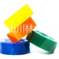 中山东凤镇川林包装厂,高温双面胶带,价格实惠,品种齐全