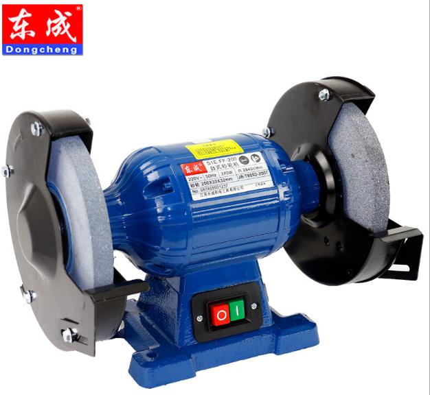 东成台式砂轮机FF-125 200mm砂轮机机械加工 磨刀 磨钻头 抛光 台式砂轮机价格