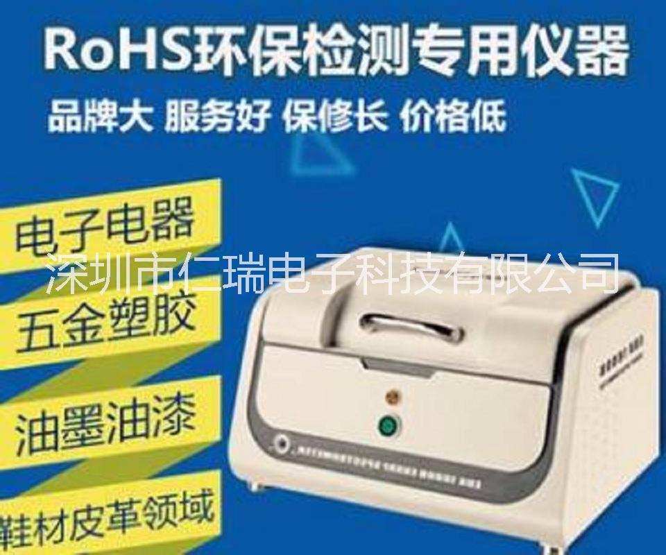 东莞企业实验室仪器品牌最多