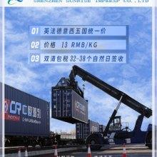 集装箱运输 集装箱运输价格 深圳集装箱运输公司 深圳集装箱运输专线费用图片