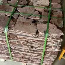 火山岩板,铺设造景火山岩,装修装饰火山岩批发