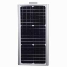 40W太阳能一体化路灯