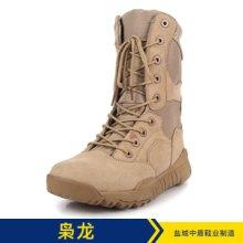 枭龙 户外鞋 沙漠靴 迷彩鞋 户外鞋批发 品质保证 售后无忧