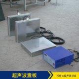 越南超声波vietnam和伟达超声波设备有限公司 越南超音波