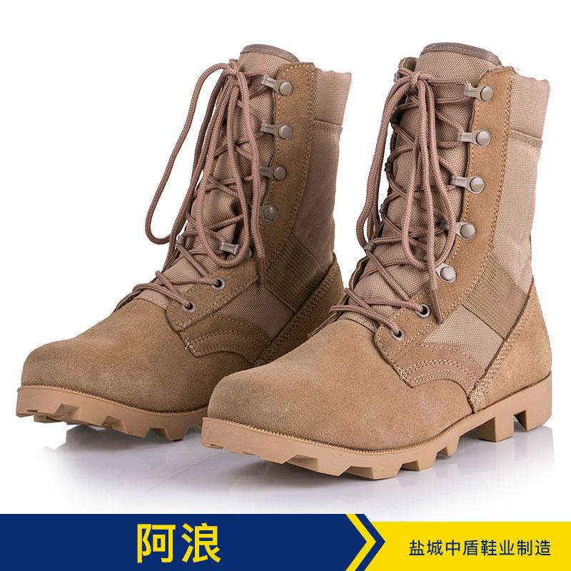 阿浪 户外鞋 沙漠靴 迷彩鞋 户外鞋批发 品质保证 售后无忧 阿浪07款作战靴