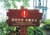 供应平面图标识牌 通道吊牌 楼体标识牌 温馨提示标语牌 公共安全标识牌 夜光标识牌