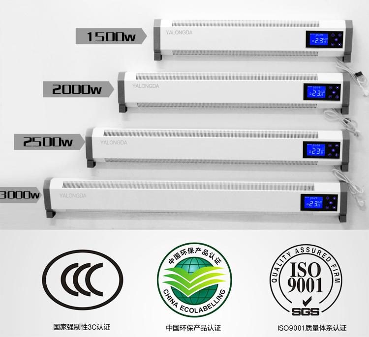 电暖器厂家直供 武威踢脚线电暖器2200W 节能电暖器校园专用取暖器