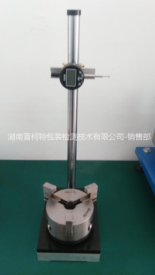 普柯特Packte-BCY-2垂直轴偏差测定仪玻璃瓶、PET瓶、安瓿瓶