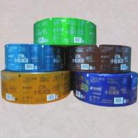 咖啡铝箔包装膜膨化食品包装膜厂家供应
