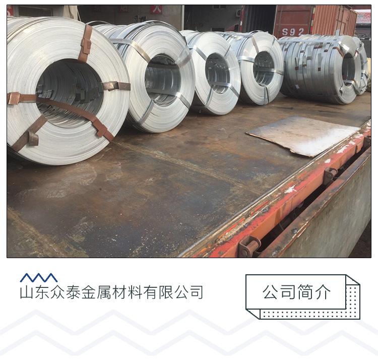 铁皮打包带0.9*32mm现货充足打铝锭钢管等镀锌打包钢带全国配送