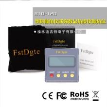 810-120塑料倾角仪迷你数显角度仪倾角盒 数显卡尺 不锈钢数显卡尺 游标卡尺 品质保证