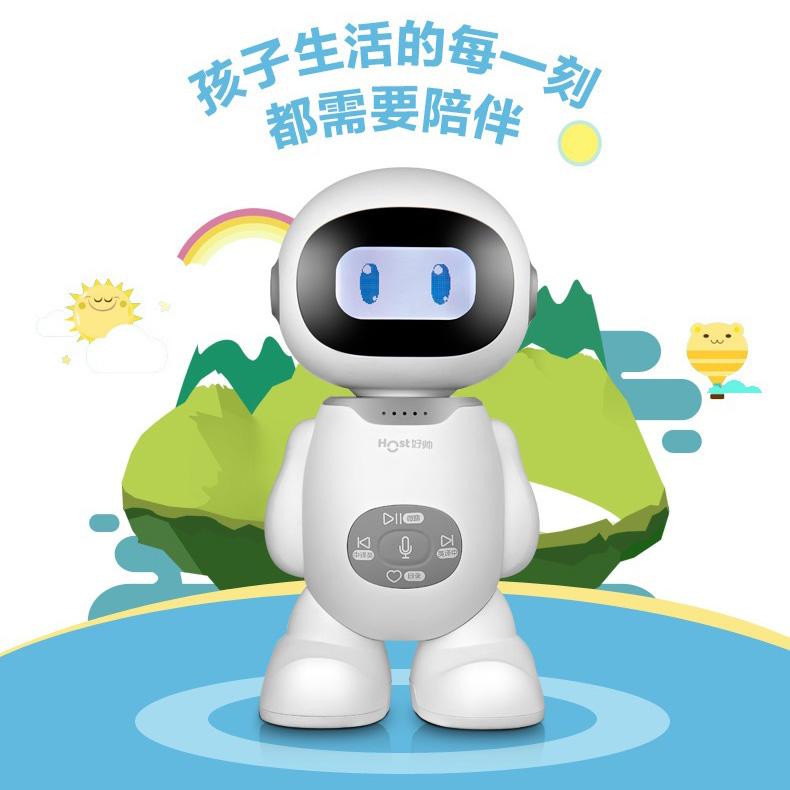 荣事达好帅小强智能云教育机器人 儿童高科技玩具 学习机 故事机 早教机 同步教材