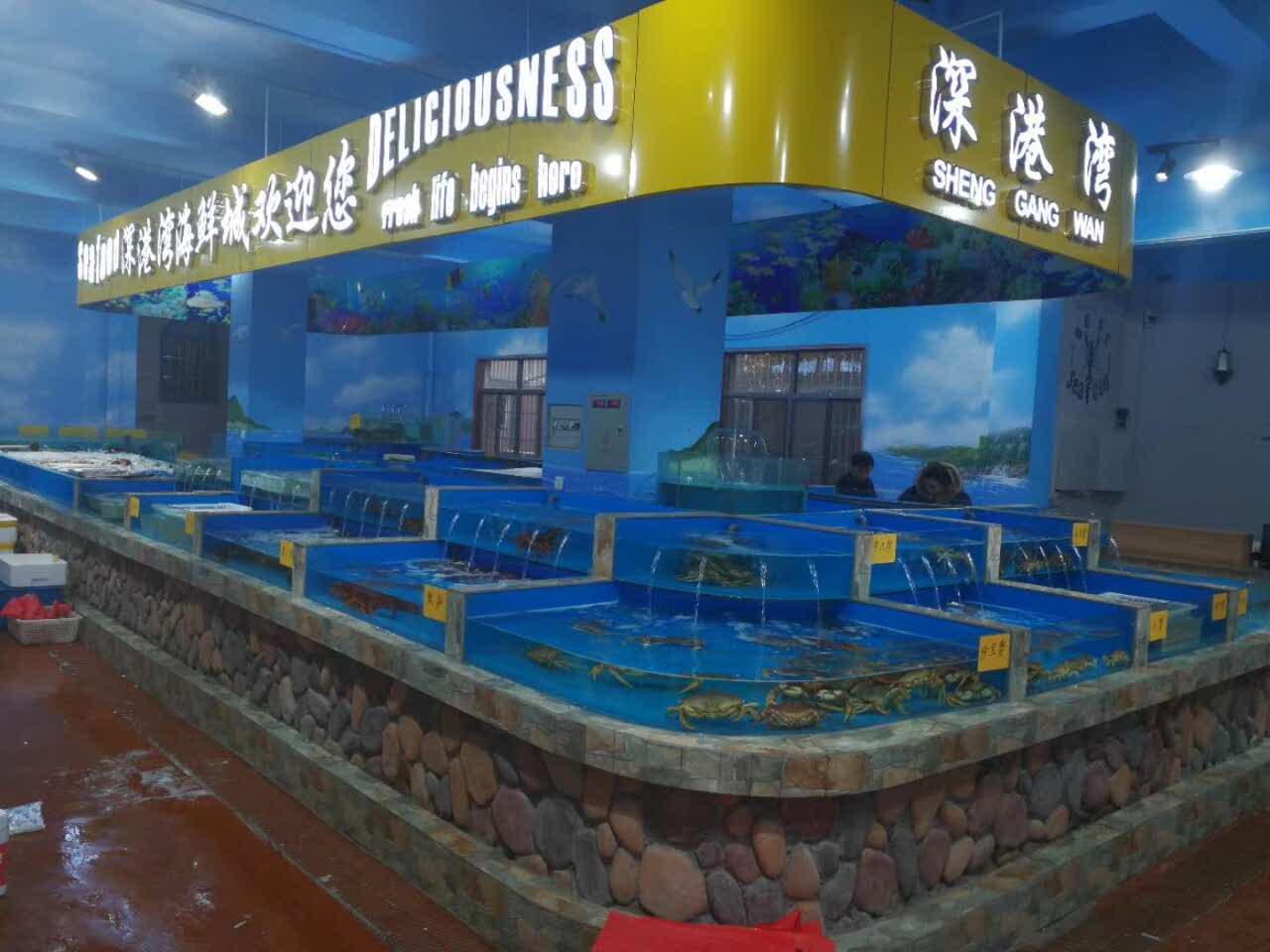 杭州实力商家供应亚克力鱼缸丽水鱼缸鱼缸定制
