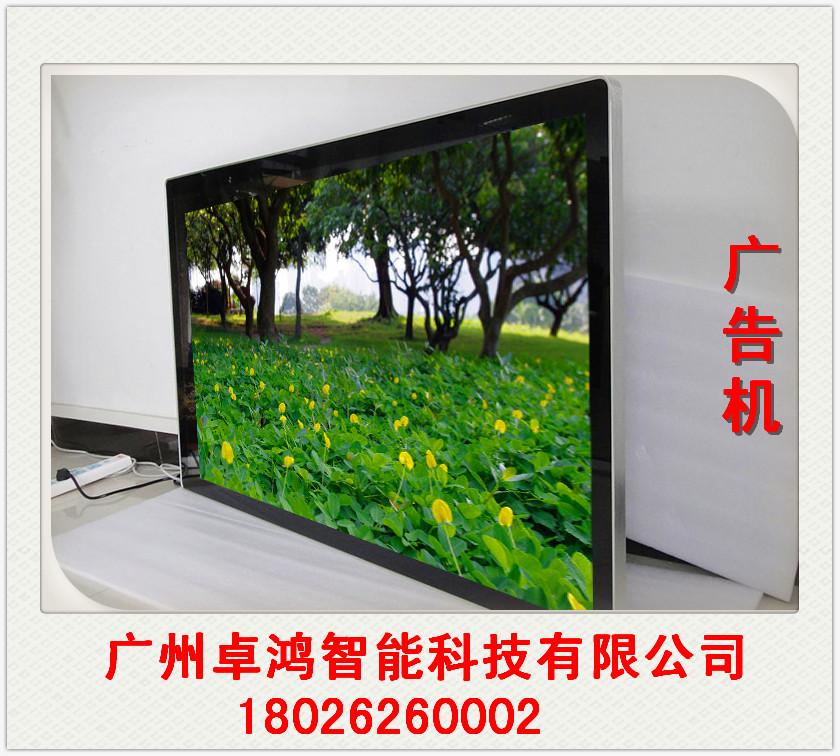 成都液晶广告机|山西液晶广告机|浙江液晶广告机|北京液晶广告机|江西液晶广告机