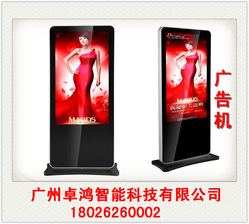 65寸壁挂液晶广告机供货商|西安液晶广告机|武汉液晶广告机|深圳液晶广告机|陕西液晶广告机