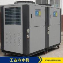 工业冷水机 工业冷冻机 工业风冷式水冷式冷水机冷冻机厂家 品质保证 售后无忧图片