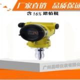 昌晖表厂家直销SWP-ST61CT系列温度变送器