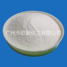 欧颖直供防玻纤外露剂taf 广东防玻纤外露剂taf厂家