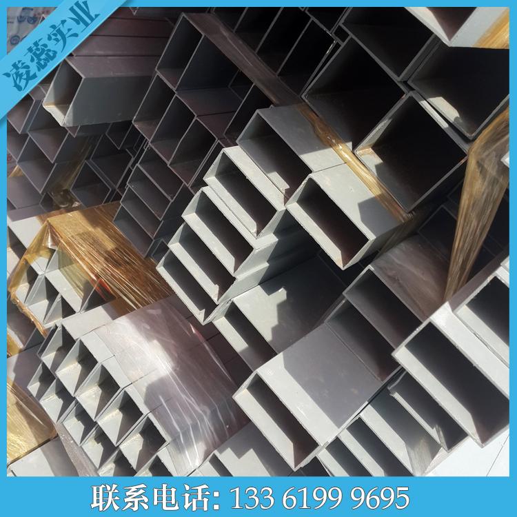 正方形铝管40*40*1.4/2/3/4直角方通6063铝合金方管