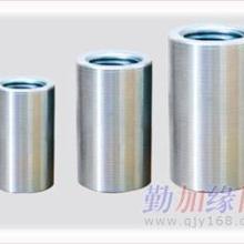 直螺纹连接套筒长度_福州厦门32钢筋直螺纹连接套筒图片