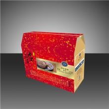 成都年货礼品包装盒高档包装礼盒彩盒三层瓦楞纸手提彩盒