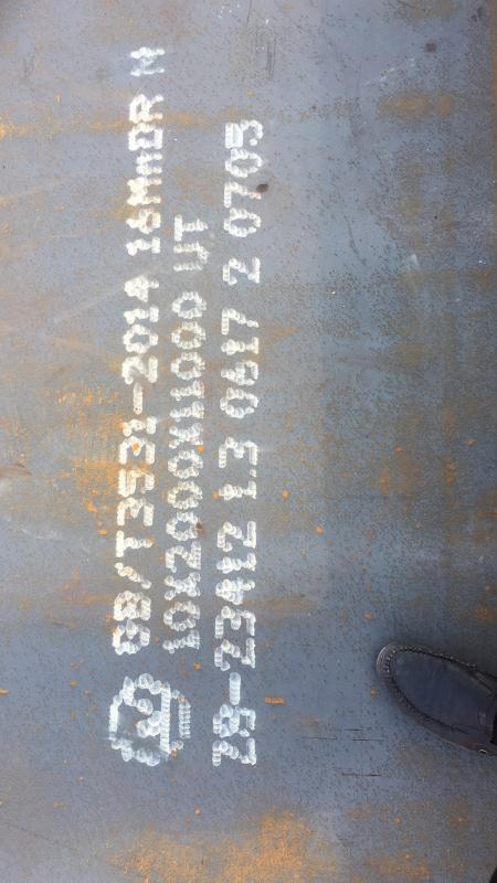 湖北耐低温的钢板-湖北低温容器板供应商-湖北锅炉板供应商-湖北容器板报价-湖北16MnDR板生产厂