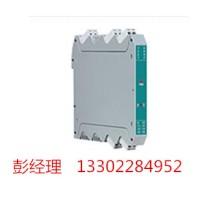 四川虹润NHR-M21系列电压/电流隔离器 虹润隔离器批发