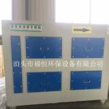 活性炭废气吸附箱 活性炭废气处理箱 工业废气处理 过滤箱厂家直销