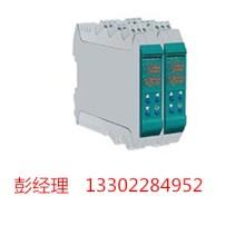 广州虹润配电器NHR-X33-X-27/X-0/X-A配电器