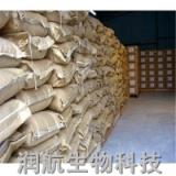 大量供应食品级低聚木糖