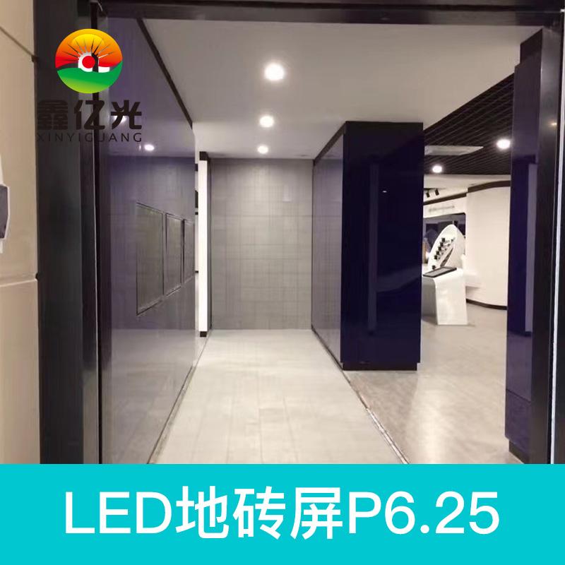 深圳显示屏厂家 广东室内显示屏 LED租赁屏报价