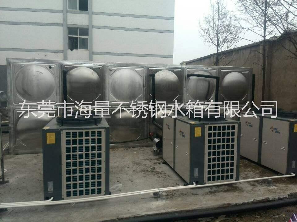 东莞不锈钢异形水箱不锈钢消防水箱