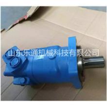 供应4Y型工程机械用液压马达厂家4Y型液压马达批发价格批发
