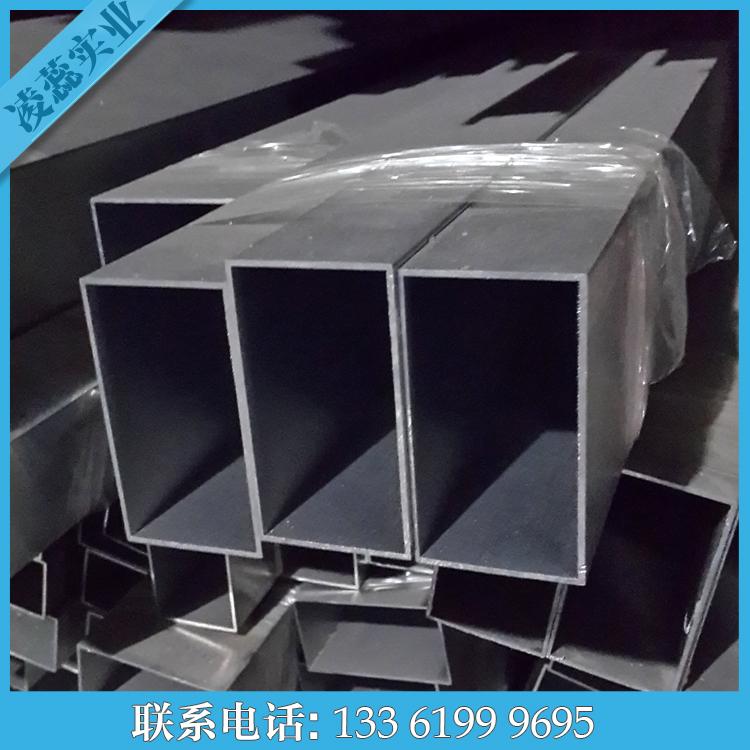 铝方管40*20*2矩形扁通空心铝合金型材
