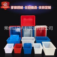 塑料水箱长方形泡瓷砖养殖箱批发