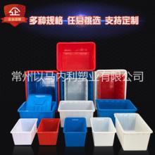 加厚塑料水箱长方形周转储水箱洗澡 塑料水箱长方形泡瓷砖养殖箱批发批发