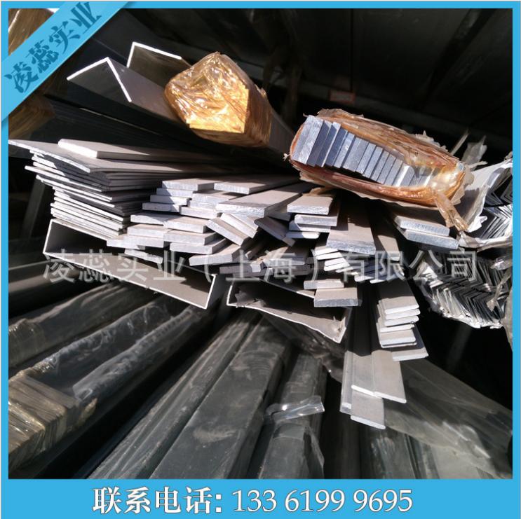 铝棒 铝棒批发 铝棒厂家 铝棒直销 铝棒报价 铝棒哪家好 上海铝棒哪家好 松江铝棒厂家 上海铝棒厂家