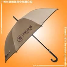 【江门雨伞厂】定做-万安园直杆伞 江门太阳伞厂 江门帐篷厂 江门雨伞批发
