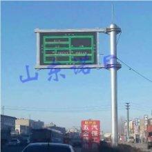 交通诱导LED显示屏 交通诱导屏批发