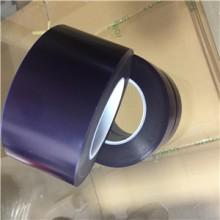 SMT钢网保护膜 pe保护膜胶带批发