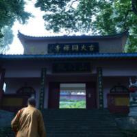 吉客寺院管理系统