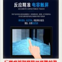 广州工业显示器厂家报价,广州工业液晶显示器报价,广州工业液晶显示器价格