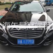 上海奔驰S级婚车商务服务图片